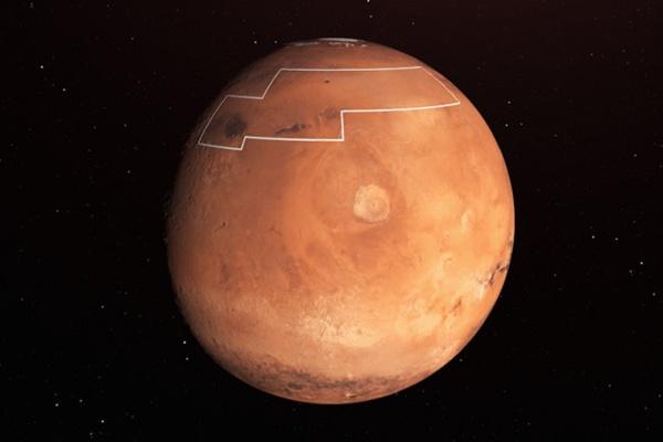 MarsShallowIceArea.jpg